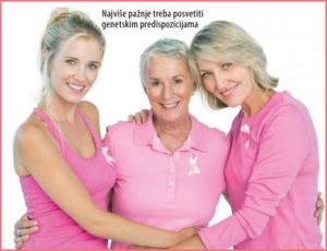 karcinom dojke simptomi