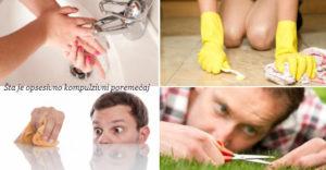 opsesivno kompulzivni poremecaj simptomi