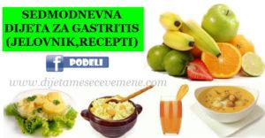 dijeta za gastritis