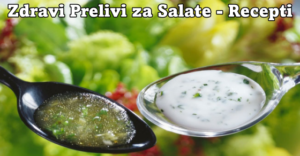 prelivi za salate (1)