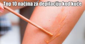 kućna depilacija (1)